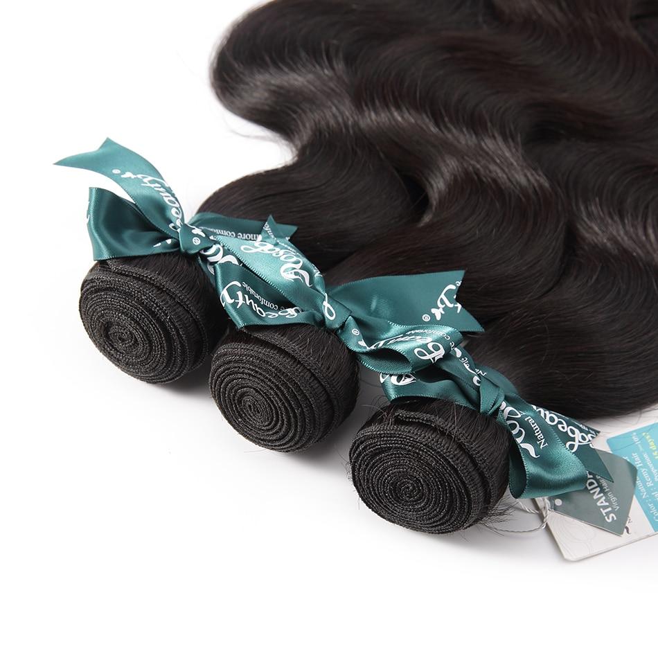 RosaBeauty 8A Human Hair Bundles Peruvian Body Wave Hair Weaves 3 Bundles/lots 100% Remy Hair Extensions Shipping Free 3
