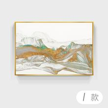 Современная абстрактная картина маслом печать на холсте современная