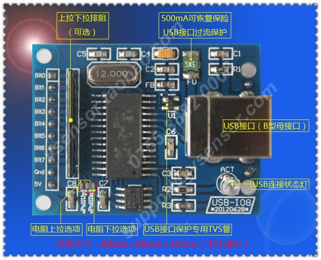 USB interface 8-channel digital IO input and output module