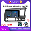 JMCQ Android 9.0 2 + 32G 2DIN 4G + WiFi DSP araç radyo multimedya Video oynatıcı Honda civic 2005-2012 RDH navigasyon GPS kafa ünitesi