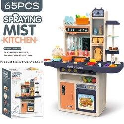 Музыкальная детская кухня ролевые игры кухонные игрушки детские игрушки симуляторы ролевые игры кухня 888-16 розовый синий 93 см в высоту 65 шт