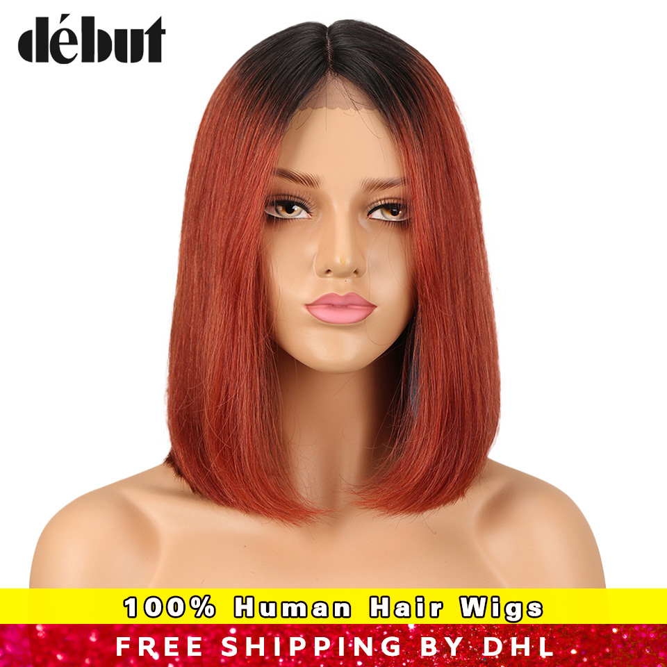Debut Brazilian Lace Front Human Hair Wig TT1B/Orange Red Ombre Color Straight Human Hair Wigs For Black Women Short Bob Wigs