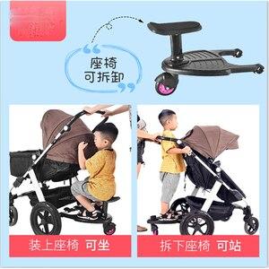 Adaptador de Pedal del cochecito para niños, remolque auxiliar para niños de segunda generación, Scooter doble Hitchhiker para niños, placa de pie con asiento