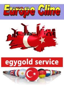 Cable Satellite Receiver NOVA Code Cline Egygold Portugal-Poland V7s2x Gtmedia V7 V8