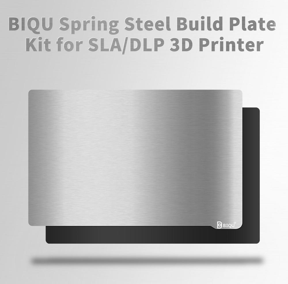 光固化DLP打印弹簧钢板软磁片套装_01