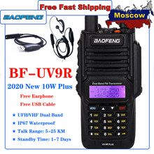 Портативная двухсторонняя рация Baofeng UV-9R Plus IP68 136-174/400-520 МГц CB Ham VHF/UHF Двухдиапазонная портативная рация