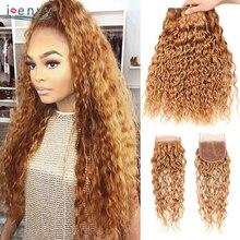 I Envy блонд 3 волнистые пряди с закрытием бразильские волосы вплетаемые пряди#27 цветные человеческие пряди с закрытием Nonremy
