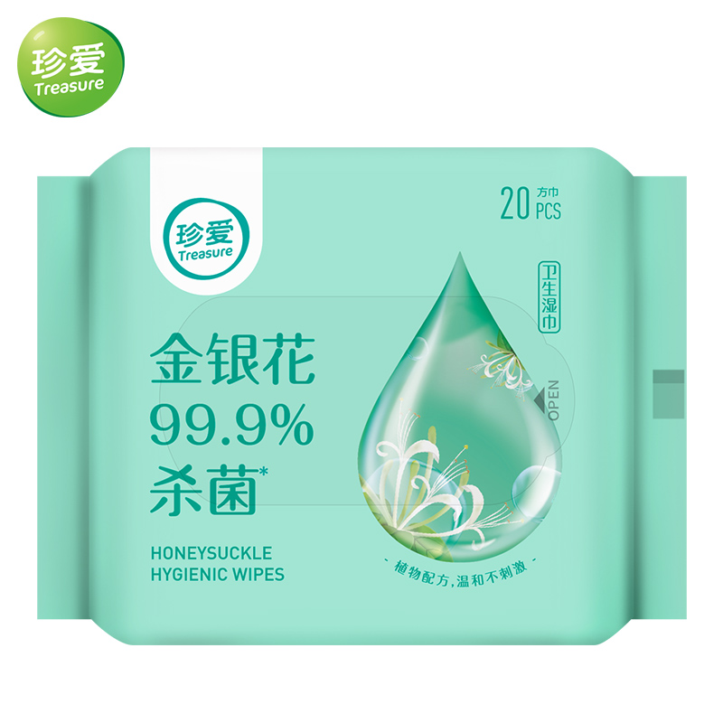 3 Bags 60 Count Total Treasure Bactericidal Face & Hands Wet Wipes Alcohol Free Fluorescent Free Antibacterial Wipes