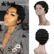 Debut Human Hair Wigs Brazilian Remy Short Human