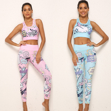 Gym Clothing Workout Clothes for Women High Waist Yoga Set Cartoon Pattern Yoga Suit Sports Fitness Clothes Printed Yoga Clothes women yoga set tai chi kungfu meditation uniforms linen chinese traditionl loose wide yoga pant yoga shirt casual outfit set
