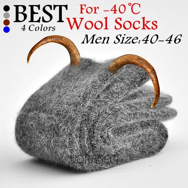 New Mens Super Thick Merino Wool Socks High Quality Big Size Men Wool Socks Soild Color Brand Winter Warm Wool Socks 3pair=1lot