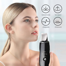 Ultrasonic Skin Scrubber Professional Rechargeable Skin Care Device Deep Cleaning Face Cleaning Vibrating Blackhead Removal Tool usb ultrasonic face skin cleaner device blackhead removal device shovel machine face exfoliator deeply clean the face skin