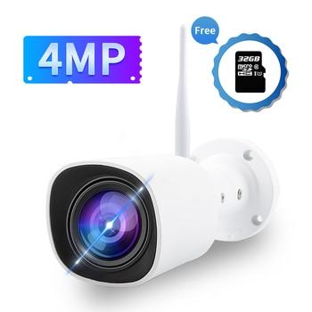 N_eye bullet Camera 4MP outdoor camera Full Color Night Vision Waterproof security camera wifi camera smart IP camera with onvif zwo asi385mc camera color