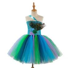 Роскошное платье принцессы с павлином для девочек костюм на