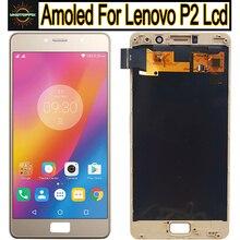 """Для Lenovo P2 дисплей сенсорный экран дигитайзер сборка для Lenovo P2 ЖК дисплей с рамкой 5,5 """"для Lenovo P2 P2a42 экран"""