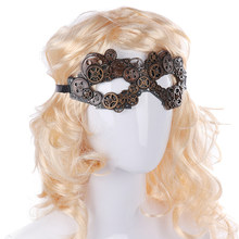 ฮาโลวีน Carnival Vintage Punk Eye Face Decor Masque Masquerade (China)