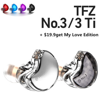 TFZ No.3 Noise Canceling Headphone Monitor Hifi Transparent Earbuds Wired Dynamic Headset Detachable Cable