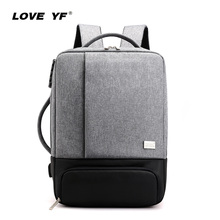 Men's backpack smart password lock anti-theft multi-function bag waterproof nylon 15.6-inch laptop bag USB charging travel bag