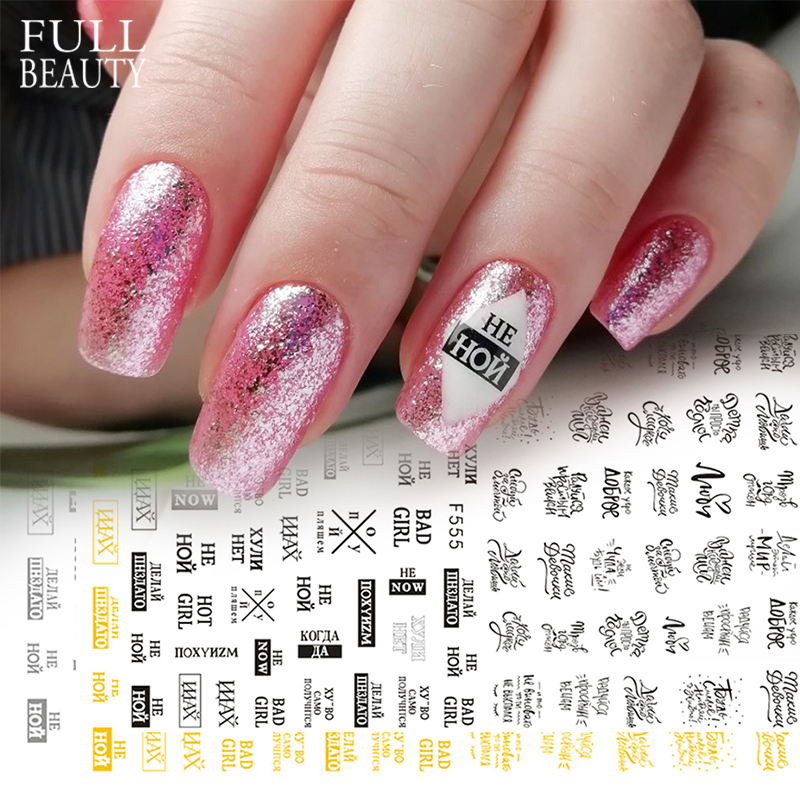 1pcs 3D Black Gold Silver Russia Letter Word Sticker for Nails DIY Design Alphabet Decal Wraps Manicure Nail Slider CHF584-F595