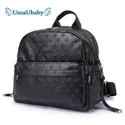 Soboba 2018 сумки для подгузников для мам из искусственной кожи Большая вместительная сумка для пеленания висящая на коляске сумка для подгузни...