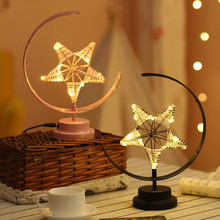 USB Star Moon Coloured Lights Girlfriends Practical Birthday Present Night Light Cute LED Night Lighting Decoration Bedside Lamp