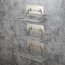 Bathroom Storage Shelf & Stainless Steel Rack Toilet Free Punching Wall Hanging Kitchen Accessories