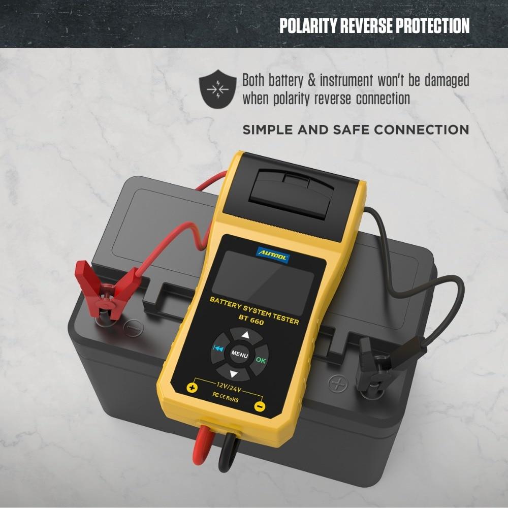 4.反接保护-BT660