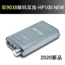 Kulaklık amplifikatörü çift 9038 taşınabilir tam dengeli DAC HIFI dekoder, yüksek itme 4.4