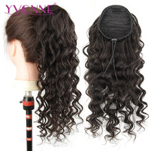 [Yvonne] Brazilian Curly Drawstring Ponytail Human Hair Clip In Extensions High Ratio Virgin Hair Natural Color