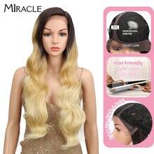 Чудесный парик с эффектом омбре волнистые боковые части на шнуровке