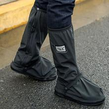 Outdoor High Top Waterproof Shoes Covers Motorcycle Cycling Bike Rain Boot Cover for Man dustproof