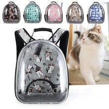 Gato cão mochila transportadora transparente com uma janela moda astronauta transporte transporte transporte para gatos pet produtos bolsa de viagem