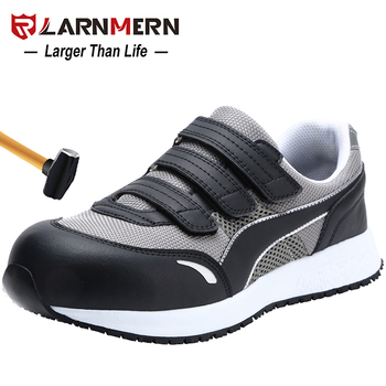 MODYF Steel Toe Men's Safety Shoes Non-slip Light Work Protective Footwear Breathable Mesh Security Sneaker Working