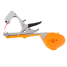 Garden Tools Garter Plants Tying Machine Branch Hand Tying Machine Minced Vegetables Home Garden