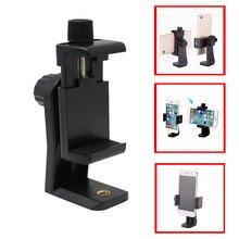Universal tripé adaptador de montagem celular clipper titular vertical 360 rotação tripé para iphone para samsung tripé