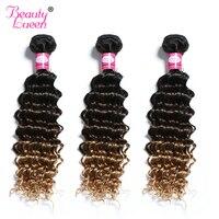 Ombre Deep Wave Brazilian Hair Weave Bundles T1B/4/27 Human Hair Three Tone Ombre Hair 3 /4 Bundles Non Remy Human Hair