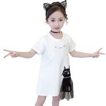 Big Girls Dresses 2021 Summer Dress for Girls Cartoon Kids Dress Children Teen Costume Clothes 6 8 10 12 14 Years