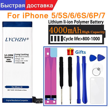 Original High Capacity Battery For iPhone 6s 6 s 5s 5 5c 6plus 7 Replacement Batterie Free Ships
