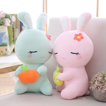 30/40 cm Soft Flora Easter Bunny Rabbit Plush Toy Stuffed Animal Placating Toys For Children