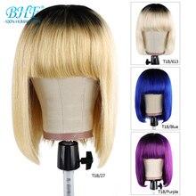 Bob-Wig Wigs Hair-Extensions Bangs Short Human-Hair Straight Ombre BHF Women Brazilian