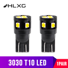HLXG T10 194 Turn Si...