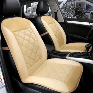 Image 2 - ตุ๊กตารถเบาะรองนั่ง4 Seasonด้านหน้าทั่วไปMatรถAnti Slip Breathableสำหรับรถยนต์รถยนต์ภายในอุปกรณ์เสริม