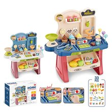 Mini Multifunctional Supermarket Table Neutral Plastic With Light And Sound Children Play House Simulation Boy And Girl Toy