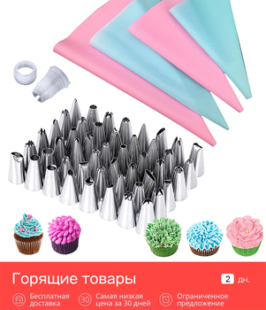 57Pcs/Set 4Size Pastry Bag +48x Pastry Nozzles+5x Converter Nozzles for Confectionery Bag for Cream Piping Tips Spuitzak