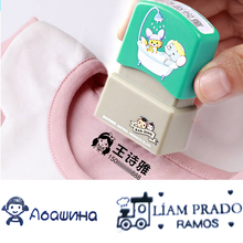 Customized Baby Name Stamp DIY Baby Name Seal Not Easy To Fade Security Name Stamp Sticker Prevent Baby From Lost Seal Sticker