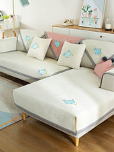 Тканевый нескользящий универсальный чехол для дивана всесезонный