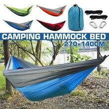 Outdoor Camping Hammock Parachute Cloth 260 * 140 Single Camping Hammock Hammock