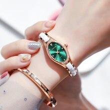 Часы женские кварцевые водонепроницаемые с керамическим механизмом