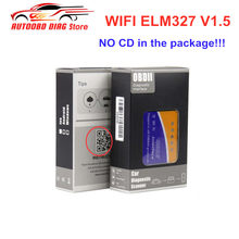 WIFI ELM327 V1.5 OBD2 Scanner diagnostique ELM 327 Bluetooth/Wifi outil de Diagnostic ELM327 Bluetooth V1.5 boîte paquet avec Code QR(China)