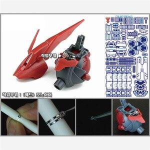 Image 3 - Voor Gundam Model Detail up Foto Etch Onderdelen Set voor Bandai MG 1/100 Sazabi ver ka Gundam Model Versieren Accessoires